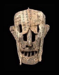 Yao people, Taoist Shamanistic Mask from Southern China, 1700-1800