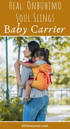 These vibrant carriers are sure to add pops of colours in your lives. Soul Onbuhimo is a Japanese-inspired waistless buckle carrier with Perfect Fit Adjusters (PFAs) at the top of the shoulder straps. Baby Due, Mom And Baby, Breastfeeding Art, Birth Art, Baby Carrying, Best Baby Carrier, Mothers Love, Baby Wearing, Shoulder Straps