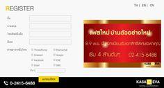 คาซ่า ดีว่า สาทร-กัลปพฤกษ์ ทาวน์โฮม 3 ชั้นครึ่ง ที่สุดของการใช้ชีวิต... - http://www.thaipropertytoday.com/%e0%b8%84%e0%b8%b2%e0%b8%8b%e0%b9%88%e0%b8%b2-%e0%b8%94%e0%b8%b5%e0%b8%a7%e0%b9%88%e0%b8%b2-%e0%b8%aa%e0%b8%b2%e0%b8%97%e0%b8%a3-%e0%b8%81%e0%b8%b1%e0%b8%a5%e0%b8%9b%e0%b8%9e%e0%b8%a4%e0%b8%81/