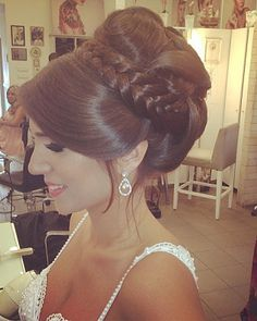 African American. Black Bride. Wedding Hair. Natural Hairstyles. updo