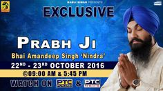 "Watch Exclusive Prabbh Ji Of Bhai Amandeep Singh ""Nindra"" on 22nd October - 23rd October @ 9:00am & 05:45pm 2016 only on PTC Punjabi & PTC News Facebook - https://www.facebook.com/nirmolakgurbaniofficial/ Twitter - https://twitter.com/GurbaniNirmolak Downlaod The Mobile Application For 24 x 7 free gurbani kirtan - Playstore - https://play.google.com/store/apps/details?id=com.init.nirmolak&hl=en App Store - https://itunes.apple.com/us/app/nirmolak-gurbani/id1084234941?mt=8"