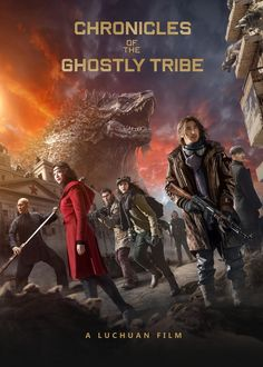 Crónicas de la Tribu Fantasma (Jiu ceng yao ta o Chronicles of the Gostly Tribe, 2015 Movies, Hd Movies, Movies To Watch, Movies Online, Movies And Tv Shows, Latest Movies, Movie Gifs, Movie Tv, Korean Drama Online