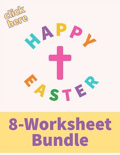 Free Bible Printables | Hide and Seek Ministries Job Bible, Christian Resources, Bible Lessons For Kids, Free Bible, Teaching Kids, Ministry, Worksheets, Free Printables, Relationship
