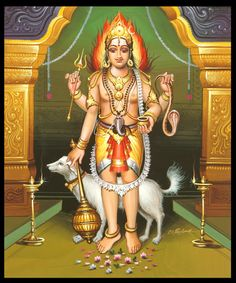 Lord Kala Bhairava with his vahana -a dog