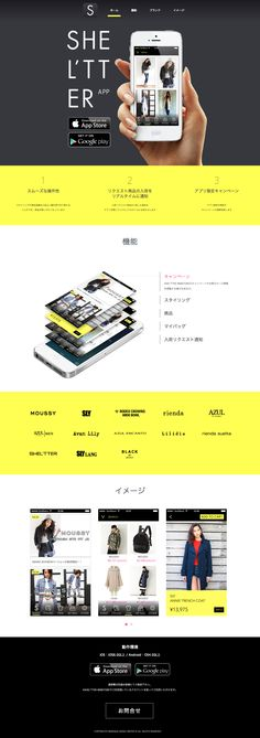 SHEL'TTER APP Mobile Web Design, Web Ui Design, Page Design, Layout Design, App Promotion, Site Vitrine, Web Banner Design, Wordpress Theme Design, Ui Web