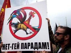 Гей-парадов в Крыму не будет!