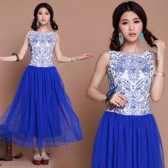 Modern Chinese Style Dress - Modern Chinese Qipao Dress: Modern Chinese Porcelain Doll $84.50 (63,66 €)