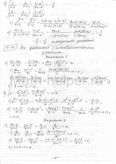 Ответы на краевую диагностическую работу по математике 2017 11 класс