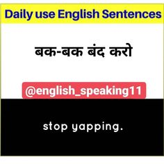 English Learning Spoken, Learn English Speaking, Teaching English Grammar, English Writing Skills, Learn English Words, English Language Learning, English Sentences, English Vocabulary Words, English Idioms