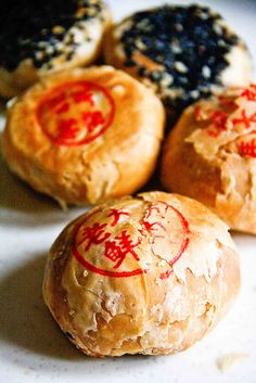 Shanghai Street food. Homestyle mooncakes.