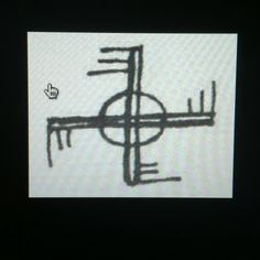 Sumerian symbol of wind and soul