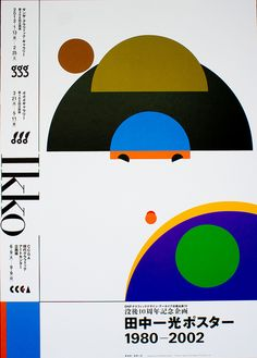 ♥ Poster of Ikko Tenaka's exposition, Japan