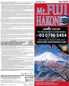 2015年リーフレット「Mt.Fuji/Hakone」(東京発)