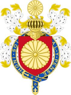 Coat of Arms of Emperor of Japan as a stranger knight of the Order of the Garter, helmet affronty and mantling design proper of a reigning monarch Family Tree Template Word, Army Symbol, Order Of The Garter, Chrysanthemum Flower, Banner, Family Crest, Art Studies, Coat Of Arms, Animal Paintings