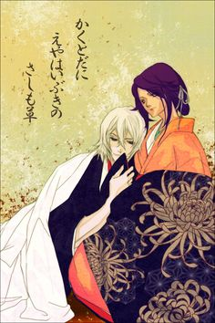 bleach yoruichi x urahara