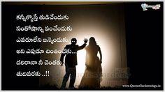 Here is Telug prema kavitalu, Beautiful Telugu love messages for girl friends, Nice touching telugu love quotes for lovers, Heart touching love telugu messages text messages.
