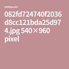 082fd724740f2036d8cc121bda25d974.jpg 540×960 pixel