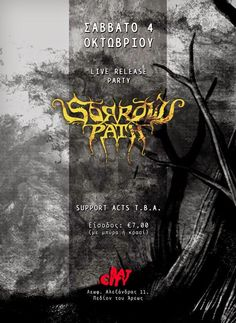 "SORROWS PATH: Γιορτάζουν το νέο τους άλμπουμ ""Doom Philosophy"" στο Bat City - HardCity-Rock:Everything about Rock"