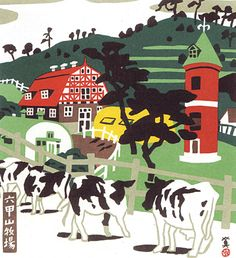 "11. ROKKO DAIRY FARM| Kobe Hyakkei Hide Kawanishi and ""Kobe Hyakkei(One Hundred Scenes of Kobe)"""