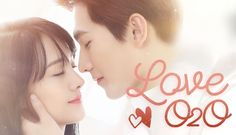 This is cute. Sickeningly cute. And I am loving every last minute of this drama.   DF MARATHON ALERT!!! <br> All episodes available now. Zheng Shuang and Yang Yang star in a romantic comedy that is sure to log in to the heart lea...