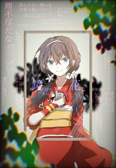 Bungou Stray Dogs   This is BSD bitch さんの写真 Bungou Stray Dogs Atsushi, Anime Crying, Bongou Stray Dogs, Anime People, Anime Ships, Fanart, Izumi Kyouka, Wattpad, Sprites