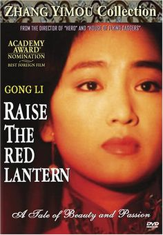 The mediocrity of these films becomes apparent when compared to indy films of the highest caliber, such as Raise the Red Lantern. Description from amazon.ca. I searched for this on bing.com/images...This outstanding and provocative film, set in pre-Communist China, features Gong Li as a reluctant concubine to a wealthy husband. Her sense of entrapment is heightened by the move to he…