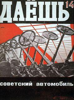 Alexander Rodchenko / Constructivism