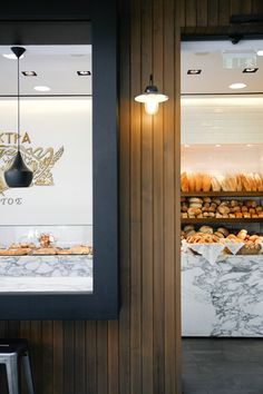 This new shop is part of a chain of family-run bakeries called Elektra located in Edessa, Greece. The shop was designed by greek architects of Studioprototype.