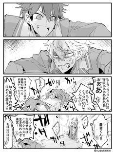 All Anime, Anime Boys, Doodle Sketch, Sketch Painting, Ensemble Stars, No Name, Manga Drawing, My King, Anime Comics