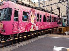 """京阪電車""""ちはやふる""""車両!# Keihan """"Chihayafuru"""" vehicle!"""