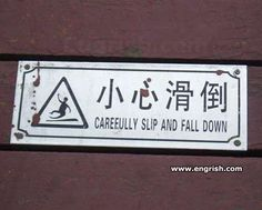 I wanna try carefully slipping and falling down one day... hopefully it won't cause the same amount of injuries as slipping and falling down hard.... ^^;