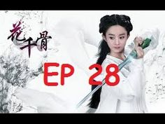 The Journey of Flower 2015 Ep 28