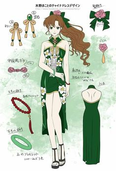 Kino Makoto(Sailor Jupiter)~Bishoujo Senshi Sailor Moon by Kaya Chen Sailor Venus, Sailor Moons, Sailor Moon Manga, Sailor Moon Crystal, Arte Sailor Moon, Sailor Moon Fan Art, Sailor Moon Cosplay, Sailor Moon Outfit, Sailor Moon Personajes