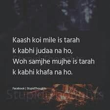 Or Pyaar Kare Itna K kabhi bewafa Na hoo. Hurt Quotes, Strong Quotes, Bewafa Quotes, Qoutes, Lesson Quotes, Quotes Images, Happy Love Quotes, Love Quotes Poetry, Heartless Quotes