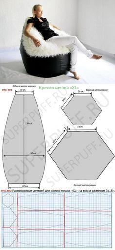 Кресло мешок. Выкройка (Шитье и крой) | Журнал Вдохновение Рукодельницы