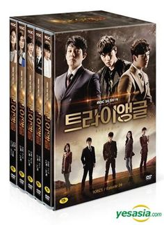 Triangle (DVD) (English Subtitled) (MBC TV Drama) (Korea Version) [Lee Bum Soo, #JYJ Kim Jae Joong, #ZEA Im Si Wan]