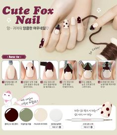 Etude House Play Nails Nail Polish Zoom In The Zoo I | The Cutest Makeup