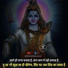 Shiv Tandav, Eyebrow Makeup Tips, Advertisement Images, Shiva Shakti, Origami Art, Indian Gods, Lord Shiva, Gods And Goddesses, Krishna