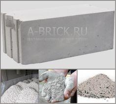 """Твинблоки """"Теплит"""" - известь, зола, цемент - экологичный газозолобетон в ассортименте http://www.a-brick.ru/brickmakers/factory/12B6B09B/teplit-p-reftinskiy"""