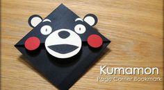 Page Corner Bookmark — Kumamon