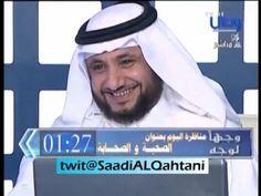الشيخ حسن المالكي والاسئلة التي اخرجت السلفيين من السلفية!!
