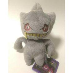 Pokemon 2013 Banpresto UFO Game Catcher Prize I Love Gothic Series #2 Banette Plush Toy