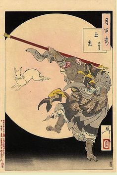 Sun Wukong, also known as the Monkey King, is a main character in the Chinese classical novel Journey to the West.