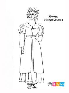 Οι ήρωες του 1821 για κουκλοθέατρο, ζωγραφική, σκηνικά, γιορτές - Elniplex Greece, Arts And Crafts, Classroom, Memes, Kids, Greece Country, Class Room, Young Children, Boys