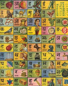 Exactly how I've been taught my ABC's in Hindi