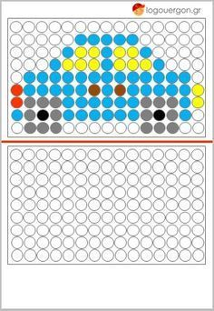 neue arbeitsbl tter zur drehsymmetrie mathematik pinterest arbeitsbl tter mathe und. Black Bedroom Furniture Sets. Home Design Ideas