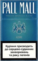 Cigarettes Online Store - the cheapest place to buy Pall Mall Azure smokes. We deliver cigarettes to the worldwide in 7 days. Cigarette Coupons Free Printable, Free Coupons By Mail, Free Printable Coupons, Winston Cigarettes, Newport Cigarettes, Pall Mall, Contact Email, Hair Loss, Shopping