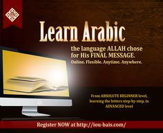 Learn ARABIC from the comfort of your home. Get BA in Islamic Studies! Islamic Online University, Islam Online, Islamic Studies, Learn Islam, Learning Arabic, Quran Quotes, Deen, Higher Education, Libraries