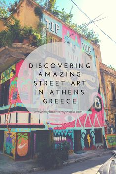 Discovering Amazing Street Art in Athens: A round up of pictures of great street art in Athens with specific tips on which neighborhoods to visit to check out the art yourself when you're in Athens.