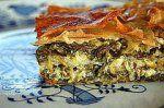 Serbian pie recipe.  Vegetarian.